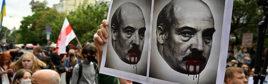 Bild zu Topthema AFP/SERGEI SUPINSKY
